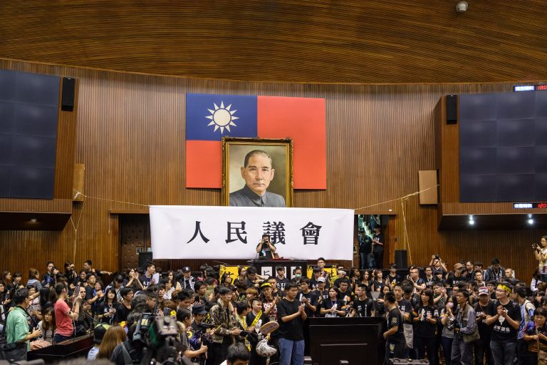 Photo by Artemas Liu (Flickr: Sunflower student movement in Taiwan) [CC BY 2.0 (https://creativecommons.org/licenses/by/2.0)], via Wikimedia Commons
